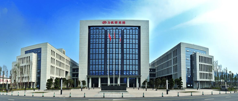 Lifan Headquarter